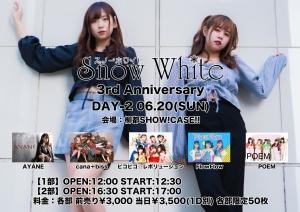 SnowWhite 3rd Anniversary Day2(新潟県) @ 柳都SHOW!CASE!!